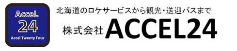 株式会社 ACCEL24